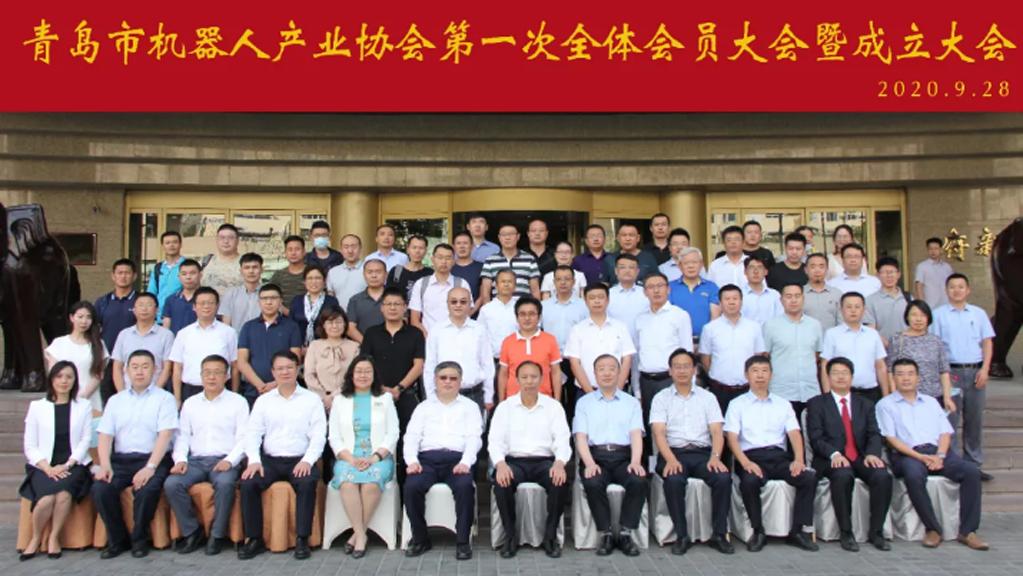 青岛市机器人协会成立,克路德机器人当选理事单位